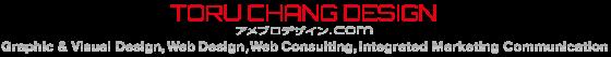 アメブロデザイン.com_アメブロ,カスタマイズ,デザイン,ホームページ,アメブロカスタマイズ,サロン,集客,料金,安い,おしゃれ,ブログ講座,Google検索,順位,SEO,対策,toruchang,toru chang