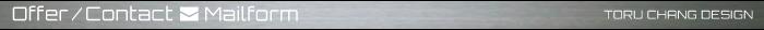 offer-contact_依頼,問い合わせ,アメブロ,カスタマイズ,デザイン,ホームページ,アメブロカスタマイズ,サロン,集客,料金,安い,おしゃれ,ブログ講座,Google検索,順位,SEO,対策,toruchang,toru chang