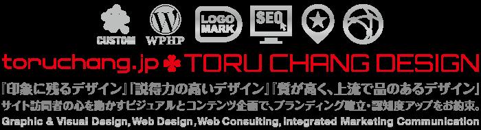 toruchang.jp_アメブロ,カスタマイズ,デザイン,ホームページ,アメブロカスタマイズ,サロン,集客,料金,安い,おしゃれ,ブログ講座,Google検索,順位,SEO,対策